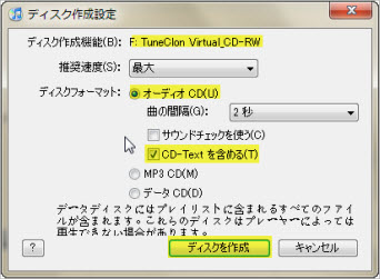 iTunes音楽をBlackBerry PlayBookで再生します